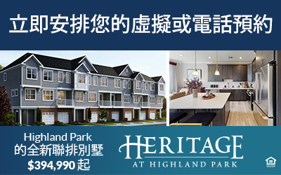 heritage-at-highland-park